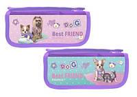 Пенал школьный мягкий KIDIS для девочки 1й+резинки (фиолет) серия  BEST FRIEND (собачки)