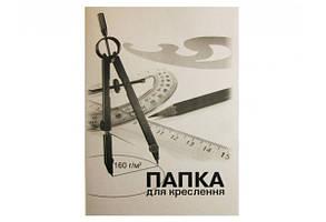 Папка для черчения АПЕЛЬСИН А4-18 л 160г/м3 ПК-160-18