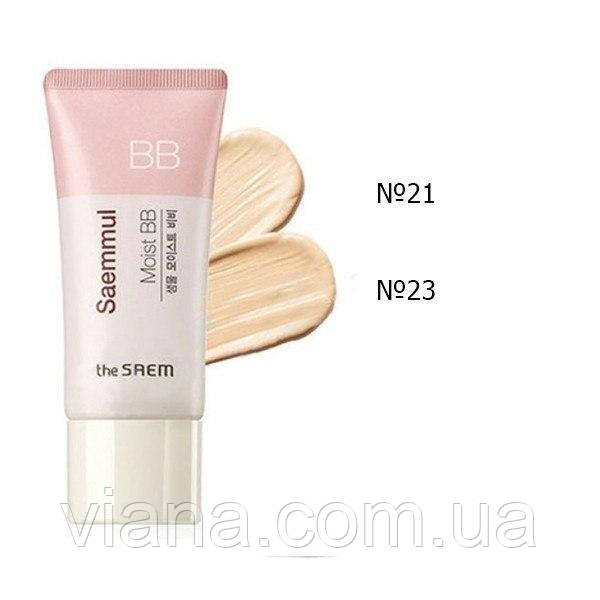 Увлажняющий ВВ крем для сухой кожи SAEM Saemmul Moist BB SPF37 PA оттенок 02NaturalBeige
