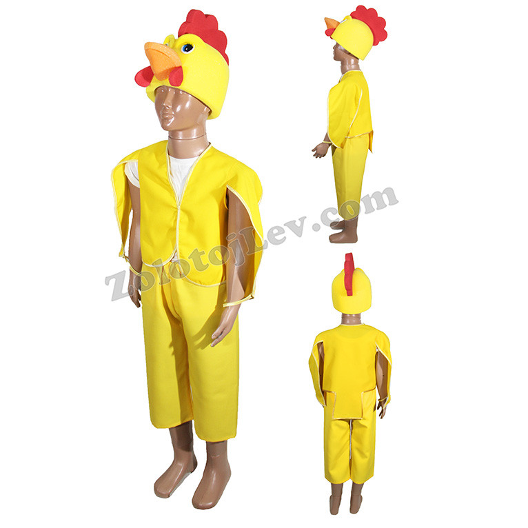 Костюм Цыпленок рост 140