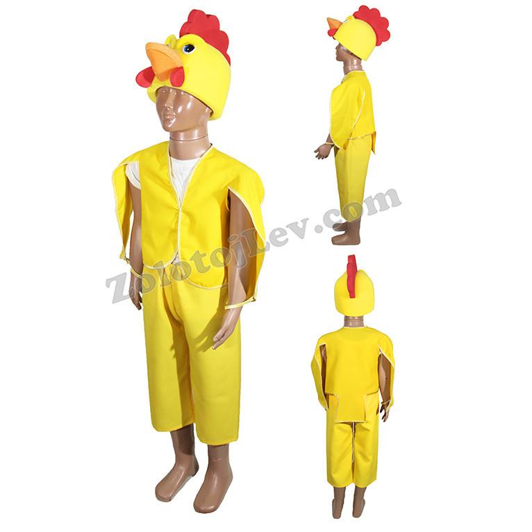Костюм Цыпленок рост 152