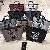 eae75390f710 Сумки Chanel — Купить Недорого у Проверенных Продавцов на Bigl.ua
