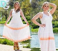 Сарафан С оранжевой вышивкой