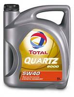 Масло моторное Total Quartz 9000 5W40 5L 148650