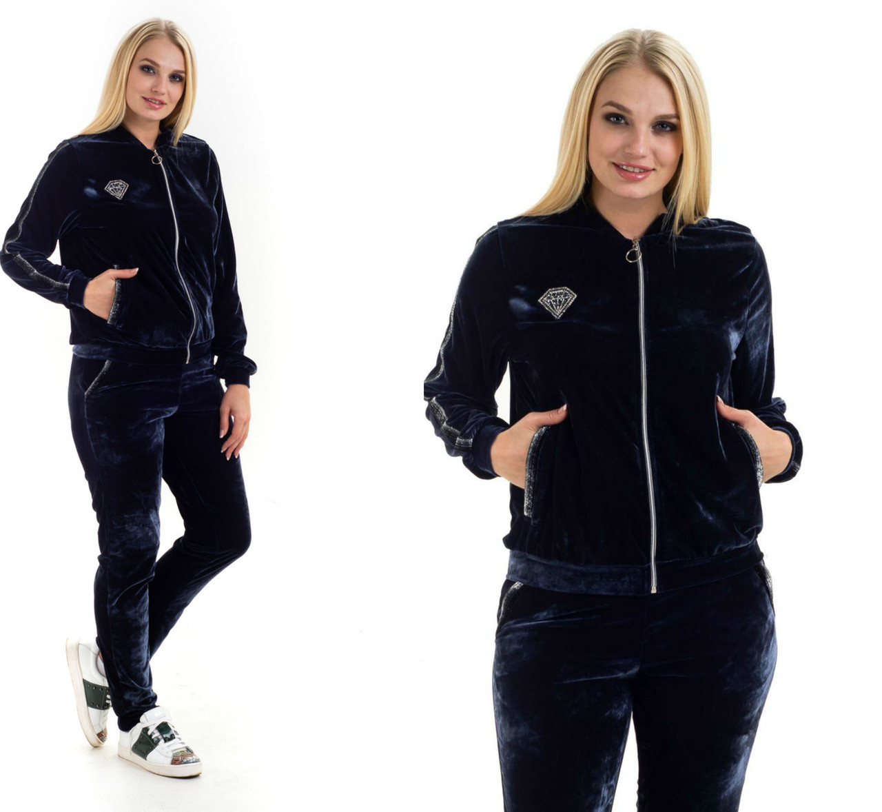 Спортивные костюмы женские интернет магазин