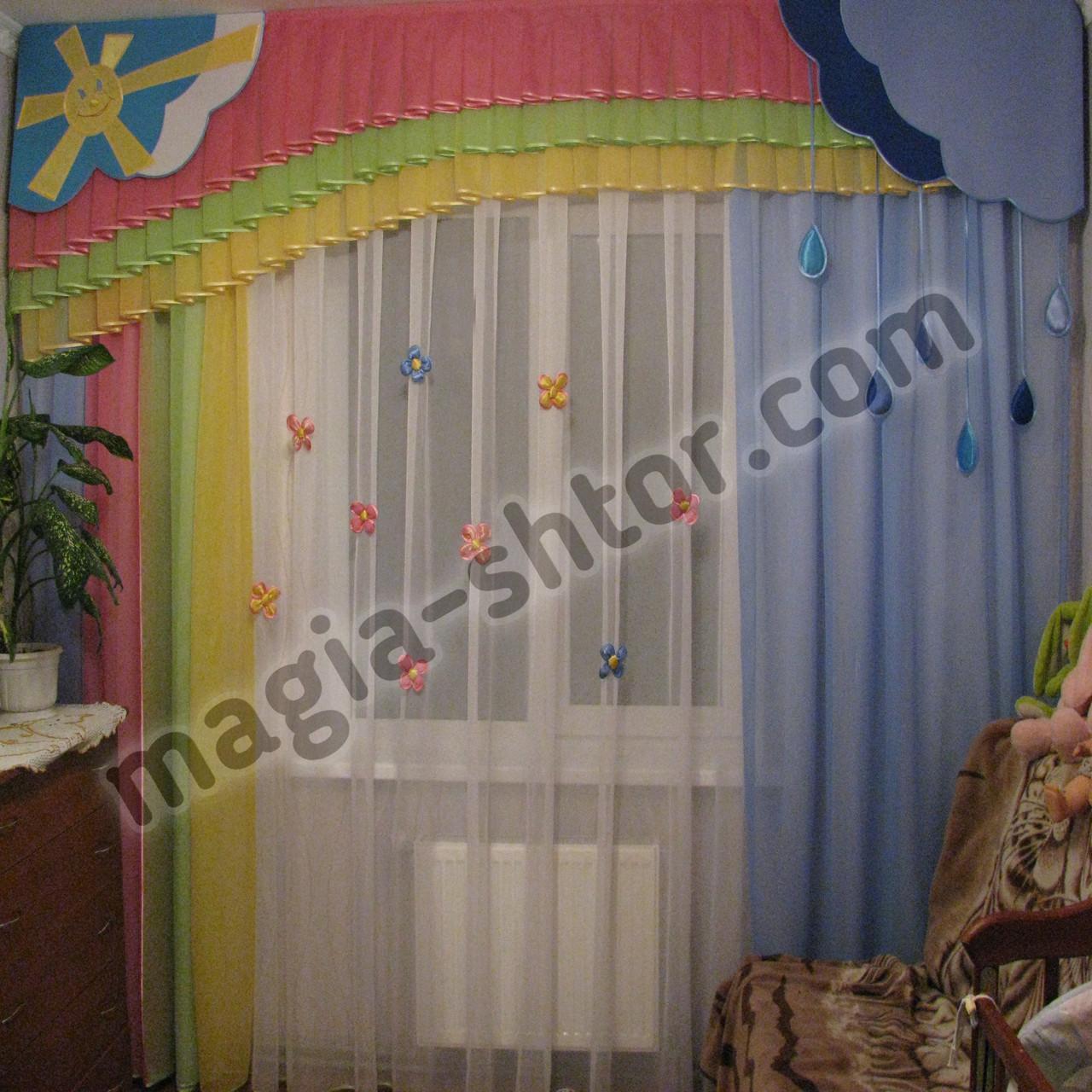 Ламбрекен со шторами и тюлем для детской