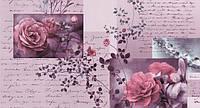 Обои бумажные мойка  Шарм 0,53*10,05  Цветочный сюжет Идилия