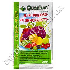 Удобрение Quantum для плодово-ягодных культур 30 мл