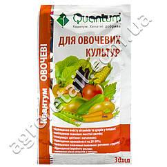 Удобрение Quantum для овощных культур 30 мл