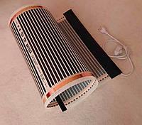 Инфракрасный электрический коврик 50х200 (обогрев теплиц, обогрев грунта, обогрев корней, корневищ) 200Вт