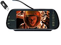 """7"""" монитор проигрыватель MP5 на зеркало для камеры заднего вида, 2 AV, BT, USB, фото 1"""