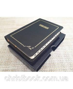 Библия (синодальный перевод, 13х18 шкіра, індекси, у коробці, темно-синя)