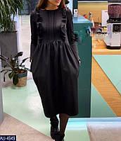 Платье разных цветов,красивое платье,красивый сарафан , фото 1