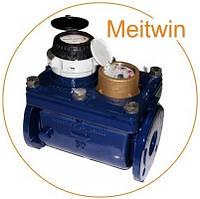 Фланцевые и комбинированные (сдвоенные) счетчики воды MeiStream и MeiTwin Sensus  (Германия)