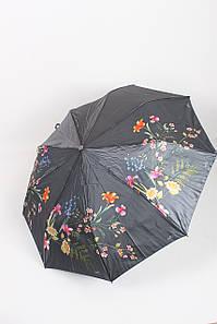 Зонт Гвиден серый