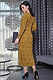 1471/7 Стильное молодежное платье, фото 4