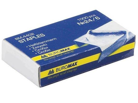 Скоба для степлера №24/6 Buromax (1000 шт.) 4402, фото 2