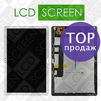 Модуль для планшета Huawei MediaPad M5 Lite 10 BAH2-L09 BAH2-W09, белый, дисплей + тачскрин, WWW.LCDSHOP.NET