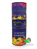 Чай чёрный «English Tea Talk» Luscious Barries - Сочные ягоды, 100 грамм