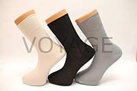 Мужские носки средние гладкие без шва 41-44 Моntebello
