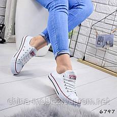 Кеды женские Converse All Star ail, белые, 6797, фото 3