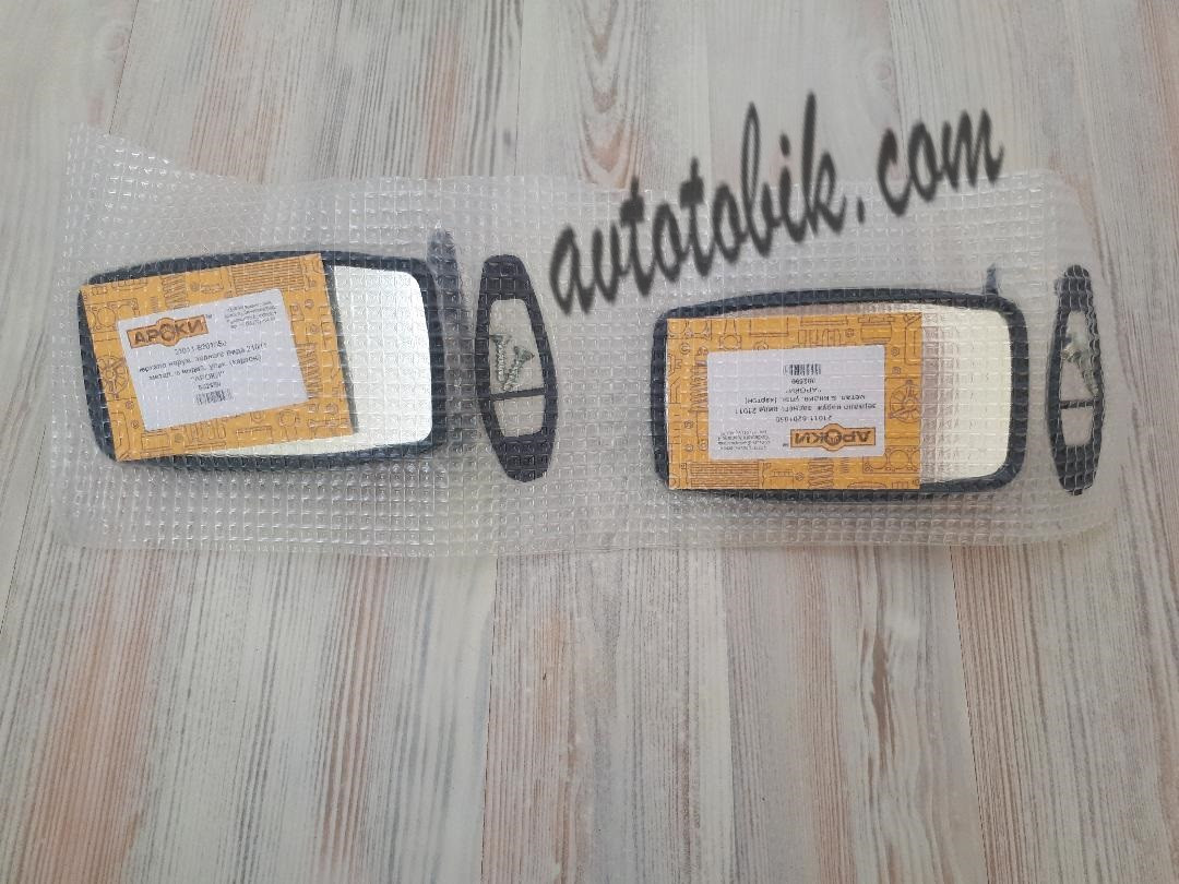 Зеркала боковые ВАЗ 21011 АРОКИ (комплект 2 шт.)