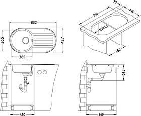 Кухонная мойка Alveus Form 40 (Нержавейка) (с доставкой), фото 2