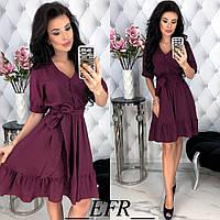 Женское красивое летнее платье , фото 1