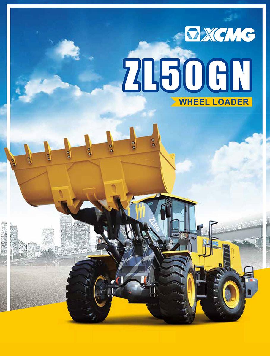 Колісний навантажувач ZL50GN