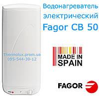Бойлер Фагор (Fagor) CB-50i (N1) испанский, квадратный, сухие тэны