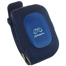 Смарт часы Q50 с GPS Фиолетовый