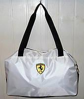 Женская спортивная сумка Ferrari 013229 белый текстиль