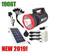 Солнечная система-фонарь YJ-1908T 10W, (фонарь,3 лампы,солн бат,радио,Power bank)