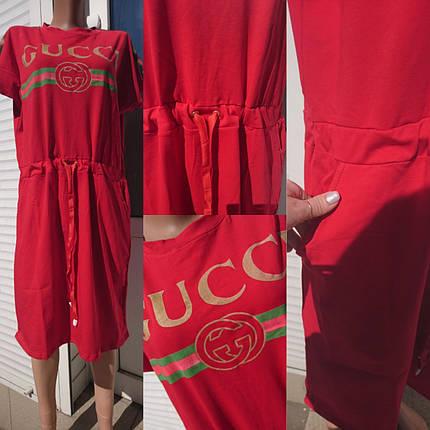Платье Гуччи на кулиске с карманами, фото 2
