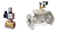 Регулятори тиску і електромагнітні клапани ГАЗ