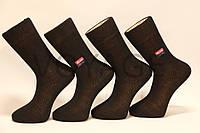 Хлопковые мужские носки МИЛАНО, фото 1