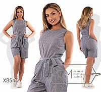 27db605c2fd2a69 Комбинезоны женские Фабрика моды в Украине. Сравнить цены, купить ...