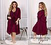 Комплект домашний женский халатик+сорочка креп-шифон+трикотажная подкладка+итал кружево 48-52,54-58, фото 3