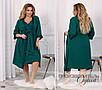 Комплект домашний женский халатик+сорочка креп-шифон+трикотажная подкладка+итал кружево 48-52,54-58, фото 4