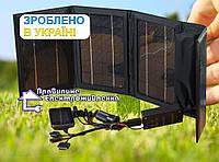 Портативний зарядний пристрій Kvazar KV-10 M, фото 1