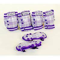 Защита детская наколенники налокотники перчатки SK-4678V