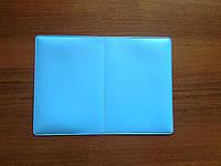 Обложка для  паспорта ПВХ цветная