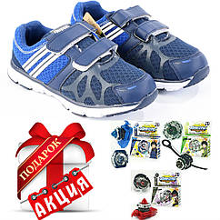 2fc802bb Акция Фирменные кроссовки детские BEPPI + Подарок Игрушка на Выбор! 01033