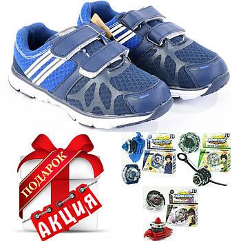 Фірмові кросівки дитячі BEPPI + Подарунок Іграшка на Вибір! 01033
