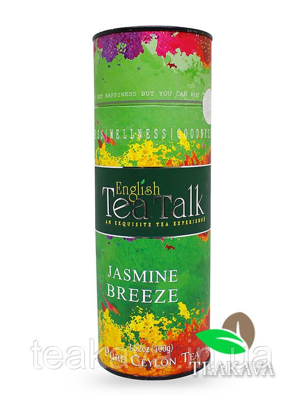 Чай зелёный «English Tea Talk» Jasmine Breeze - Жасминовый Бриз, 100 грамм
