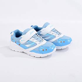 Фирменные кроссовки подростковые Jeune 30-37р. 010511 37
