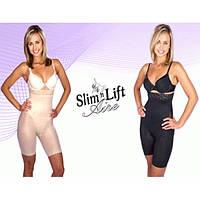 Корректирующие шорты Slim Lift - Слим-энд-Лифт с бретельками - идеальная фигура