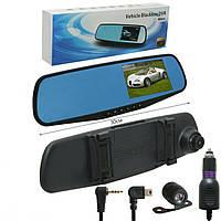 Камера зеркало видеорегистратор 2 две камеры 4,3 с камерой заднего вида, регистратор автомобильный