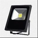 Уличный светодиодный LED прожектор ZL4002 30W Z-Light