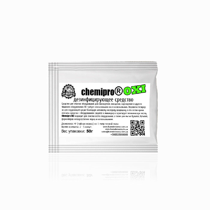 Дезинфицирующее средство Chemipro OXI 8г